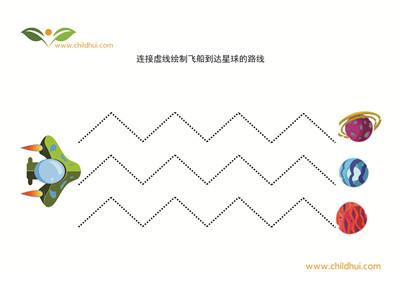 曲线和直线练习绘制汉口建筑设计v曲线图片