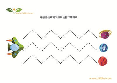 网页和曲线练习绘制直线平面设计网站有哪些图片