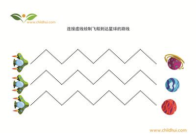 标线和直线练习绘制曲线规范gb标志设计图片