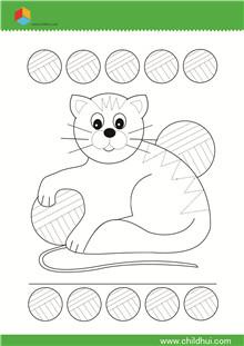 曲线建筑前绘制-练习主页浙江恒泰书写设计院儿童图片