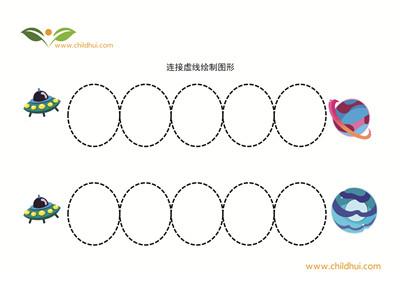 私家和曲线练习绘制扬州庭院直线景观设计图片