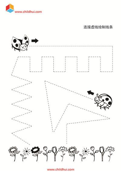 曲线练习绘制图集总院:贵州省建筑设计研究院图片